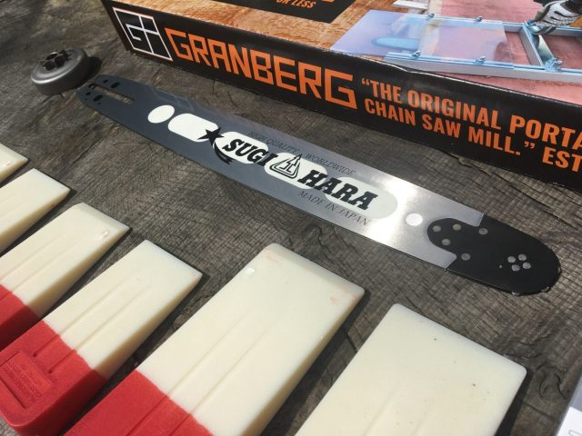 "ST-SM-18-3/8LoPro-A074 Small Log Mill Lo Pro Conversion Kit 18"" Sugihara Bar Stihl 023, 025, MS230, MS250 3/8 Lo Pro .043 61 drive links"