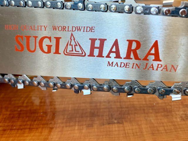 """ECHO CS-2511WES Sugihara Tough Carver R7 Tip 10""""[25cm] 1/4 .043 60 drive links"""