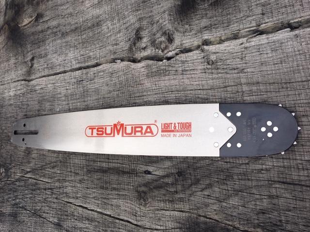 Tsumura Bars