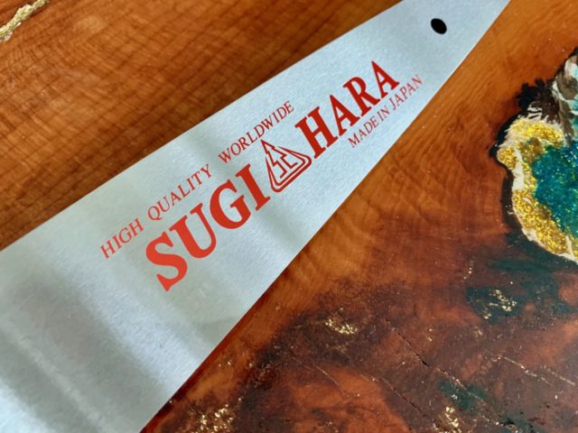 """[FITS STIHL ONLY] SL2A-4P30-A Sugihara Tough Carver R7 Tip 12""""[30cm] 1/4 .043 64 drive links"""