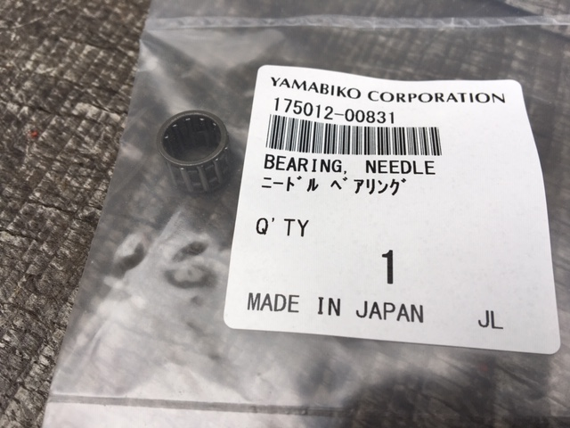 V555-000190 Sprocket Needle Bearing for Echo 2511 TES