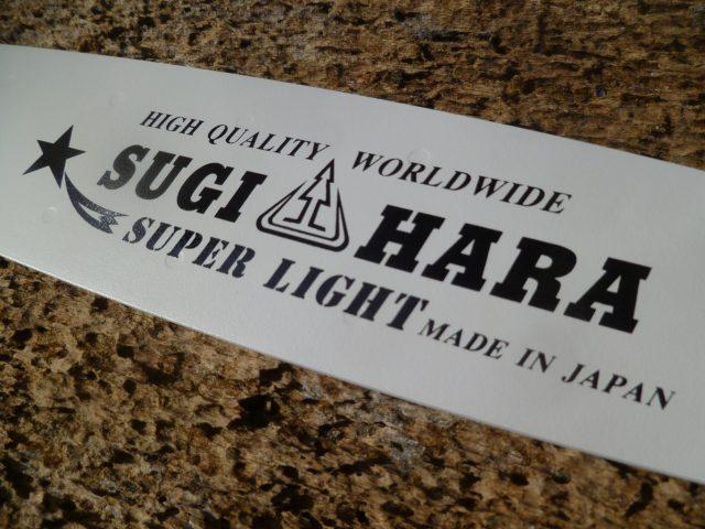 "[STIHL4] ST2U-3Q50-A Sugihara Light Type Pro 20""[50cm] 3/8 .063 72 drive links"