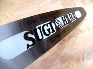 "Sugi light type pro toonie Husky 18"" various chains"