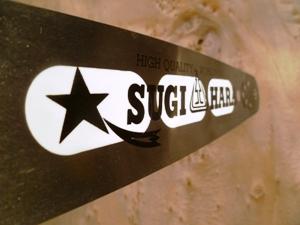 "[HUSKY3] BC3U-3J45-A [NON STANDARD .063 VERSION] Sugihara Light Type Pro 18""[45cm] .325 .063 72 drive links"
